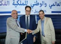 Partnership Agreement between CAMM and OTDAV