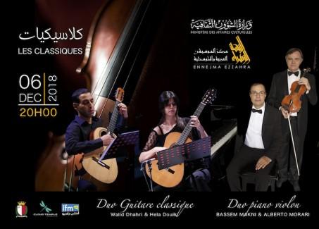 Duet for mediterranean music- Duo Dhahri/Douik