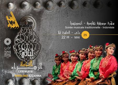 Soirée musicale traditionnelle Indonésie