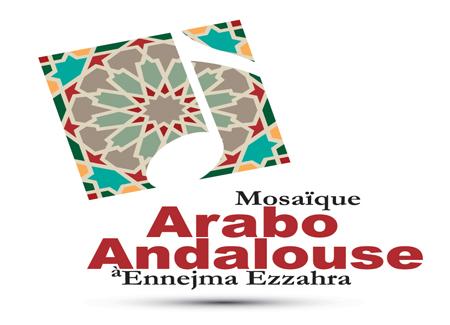 Mosaïque arabo-andalouse