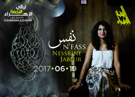 Nafas de Nesrine Jabeur